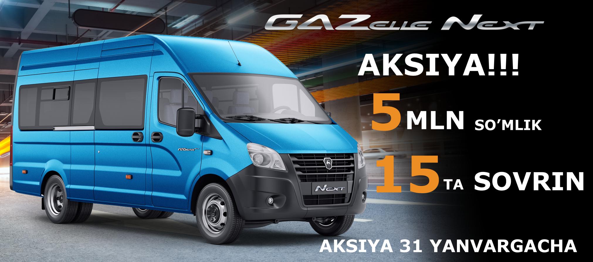GAZelle Next mikroavtobuslarini sotib olishda aksiya