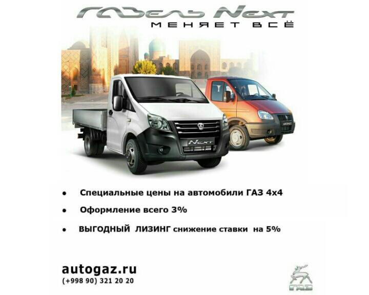 Instasize_0104152043